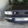 AUDI coupe quattro TYP85 wi... - last post by more